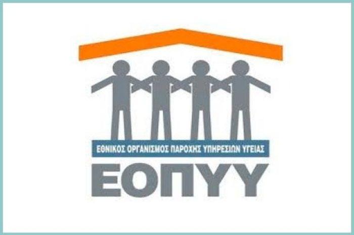 109986-eopyy