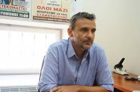 Συνέντευξη του Γιώργου Πετρόπουλου, μέλος της Εκτελεστικής Επιτροπής της ΑΔΕΔΥ, στην www.epoxi.gr