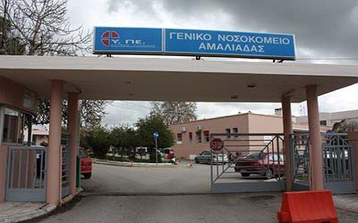 Γ.Ν Αμαλιάδας: Μετακινούν «εν μια νυχτί» 22 εργαζόμενους και γιατρούς!! Υπονομεύουν τη λειτουργία και το ΜΕΛΛΟΝ του Νοσοκομείου. ΑΚΟΥΕΙ ΚΑΝΕΙΣ;