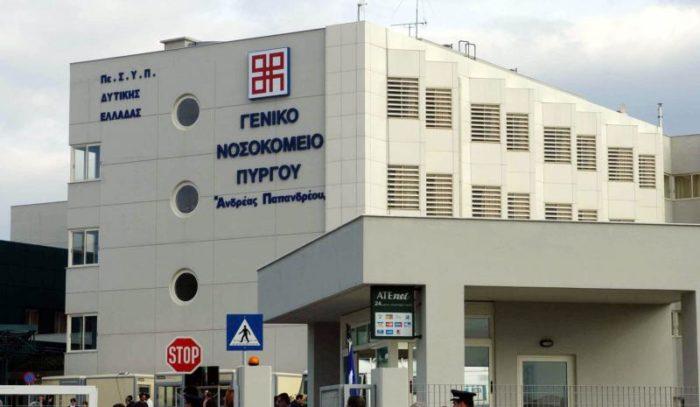 nosokomeiopirgou-flynews