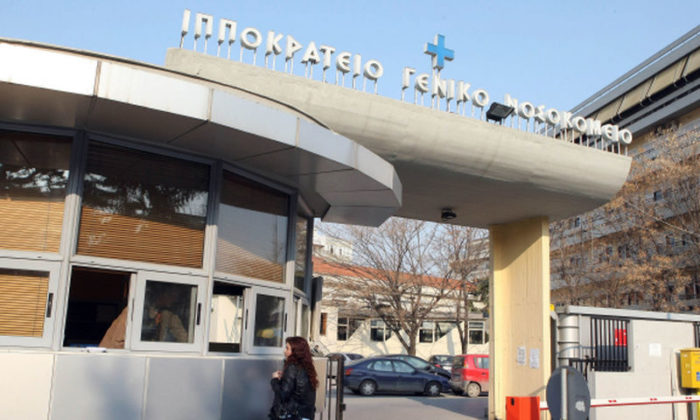 nosok_ippokrateio