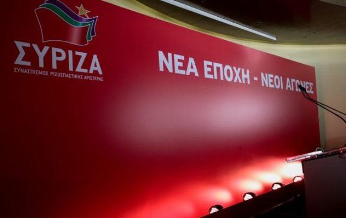 SYRIZA-640x405