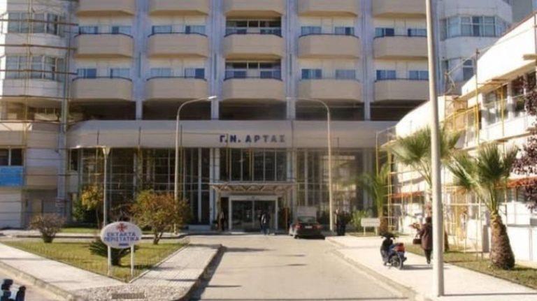 Διώξεις-Καθαιρέσεις Εκτοπίσεις Στελεχών σε Όλη την Ελλάδα από τις Κομματικές Διοικήσεις της Κυβέρνησης της Ν.Δ. Και η πλειοψηφία της ΠΟΕΔΗΝ σιωπά…