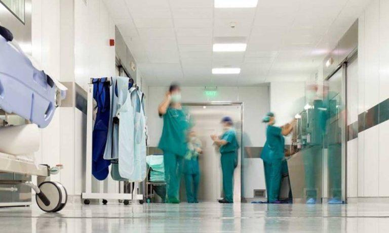 Να μπει ένα ΤΕΛΟΣ στην εργασιακή «ομηρεία» Ιατρών και Νοσηλευτών  και να γυρίσουν ΑΜΕΣΑ στα Νοσοκομεία τους.