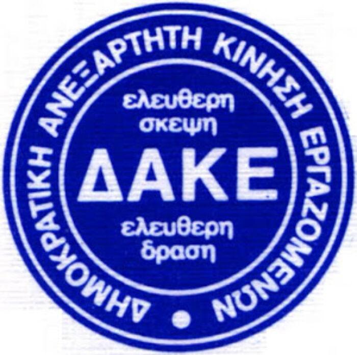 dake1