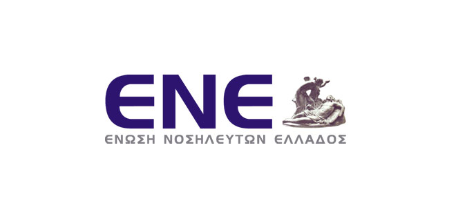 Ένωση Νοσηλευτών Ελλάδος. Πρωτοφανές(!!). Ακύρωσαν τις Εκλογές στις 25/6, γιατί έτσι γούσταραν(!!). Ήρθε η ώρα να ΦΥΓΟΥΝ ΟΡΙΣΤΙΚΑ ΚΑΙ ΑΜΕΤΑΚΛΗΤΑ…
