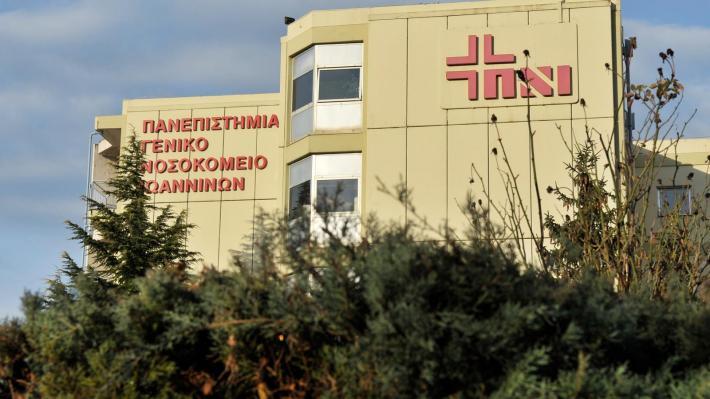 Η ΔΑΚΕ ανέλαβε επισήμως τη Διοίκηση στο Πανεπιστημιακό Νοσοκομείο Ιωαννίνων. Ζήτω το Επιτελικό – Κομματικό  Κράτος των «Αρίστων»!!.